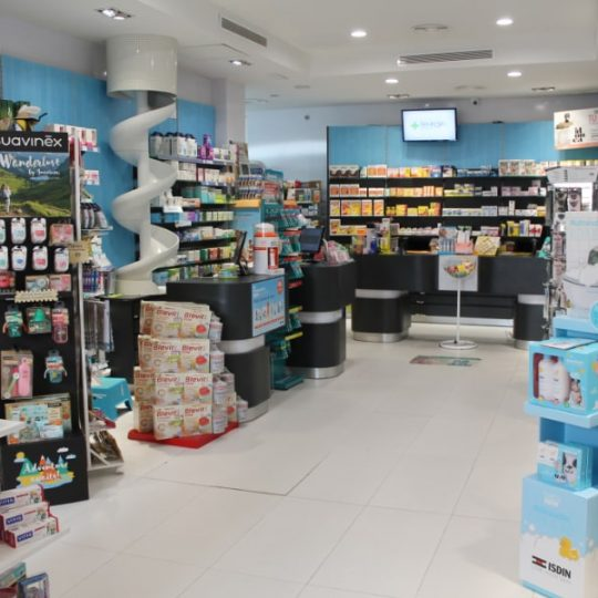 https://farmaciaortopedialosarcos.com/wp-content/uploads/2019/07/Farmacia-Orotpedia-Los-Arcos-11-540x540.jpg